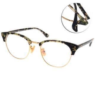 【NINE ACCORD 眼鏡】時尚潮流眉框款(綠琥珀-金#LENTOP AKI C05)