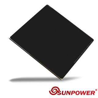 【SUNPOWER】MC PRO 100x100 ND 0.9 玻璃方型鏡片--減3格