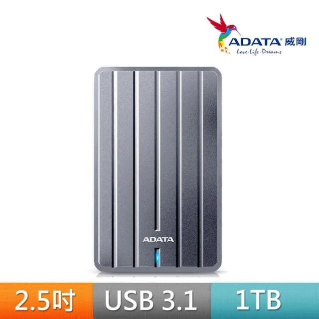 【ADATA威剛】HC660 1TB USB3.1 2.5吋行動硬碟(鈦)