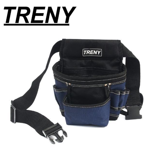 【TRENY】雙口釘袋(工具箱 工具袋 收納袋)