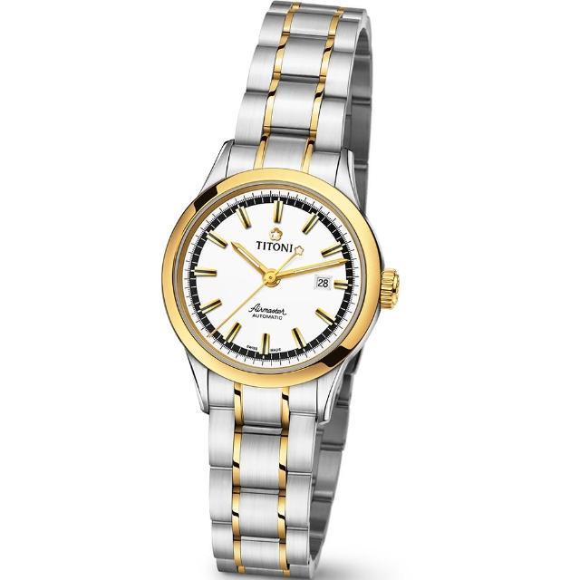 【TITONI 瑞士梅花錶】Airmaster 空中霸王系列-白色錶盤不鏽鋼間金色錶帶/29mm(23733 SY-559)