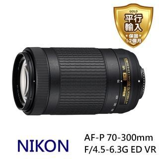 【Nikon】AF-P 70-300mm F4.5-6.3G ED VR(中文平輸-白盒)