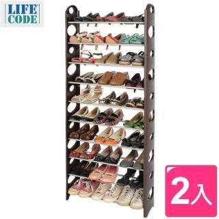 【LIFECODE】可調式十層鞋架/可放30雙鞋(2入組)