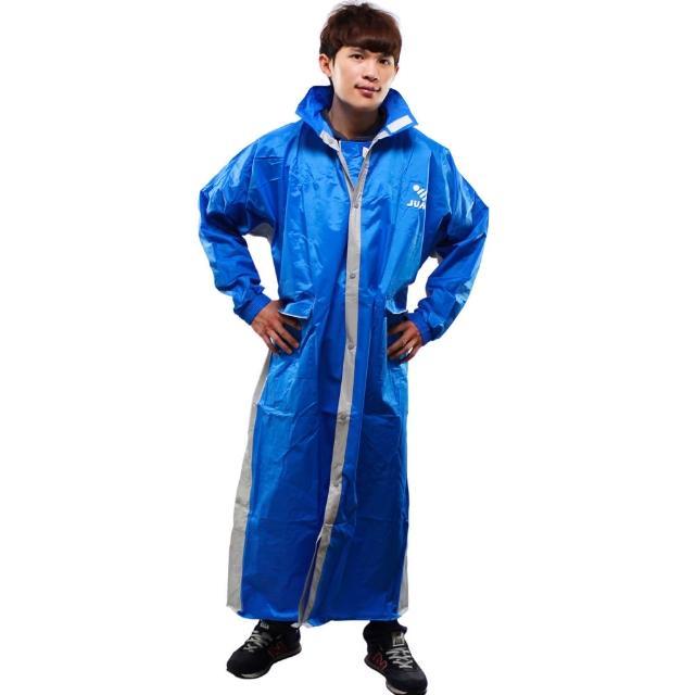 【JUMP】新二代優帥前開式休閒風雨衣-藍灰+通用鞋套