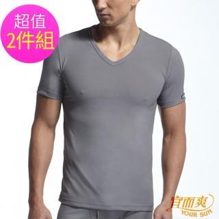 【宜而爽】時尚吸濕排汗速乾型男短袖衫2件組(3色_M-2XL)