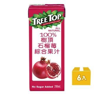 【Tree top】樹頂100%石榴莓綜合果汁200ml*6