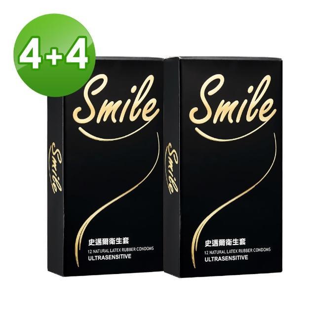 【SMILE史邁爾】衛生套-超薄x8盒(12入/盒)