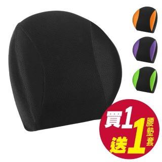 【源之氣】竹炭記憶模塑扇形腰墊 RM-9466(四色可選)