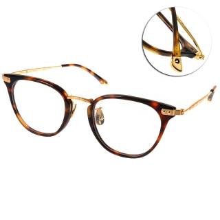 【NINE ACCORD 眼鏡】鈦金屬簡約款(琥珀-金#UNION NB C06)