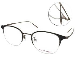 【JILL STUART 眼鏡】學院文青半框款(黑-銀#JS03022 C03)