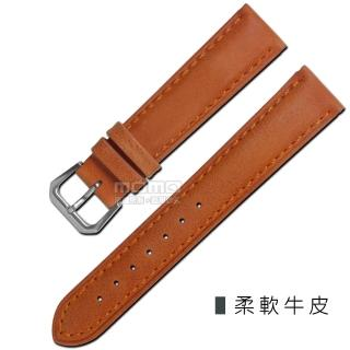 【Watchband】各品牌通用柔軟簡約質感車線牛皮錶帶(橘色)