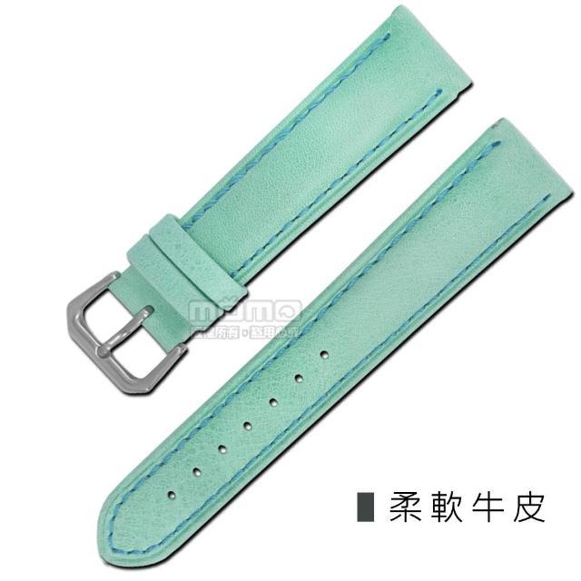【Watchband】各品牌通用柔軟簡約質感車線牛皮錶帶(薄荷綠色)