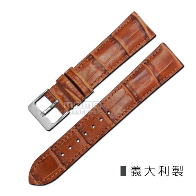 【Watchband】義大利原裝進口壓紋牛皮錶帶(棕色)