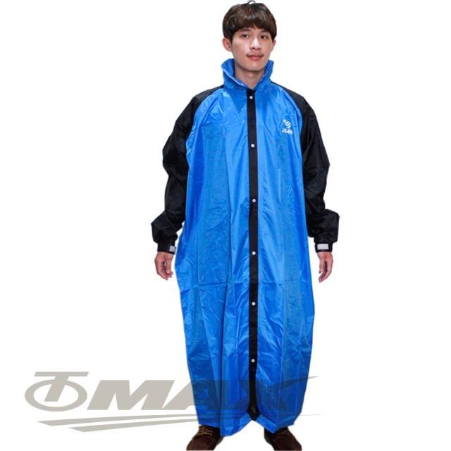 【JUMP】前開配色反光休閒風雨衣-藍黑+通用鞋套