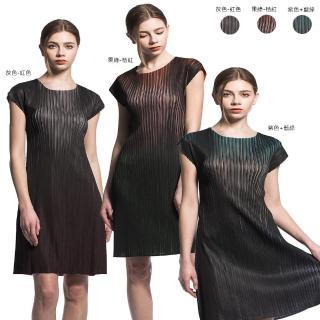 【玩美衣櫃】雙層壓摺漸變色圓領洋裝(共三色)