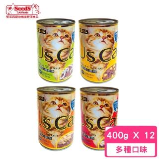 【Seeds 聖萊西】Us Cat 愛貓機能餐罐 400g(12罐組)