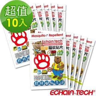 【Echain Tech】長效驅蚊防蚊貼片 -超值任選10包 共600片(購物狂歡節↘ 原價2800)