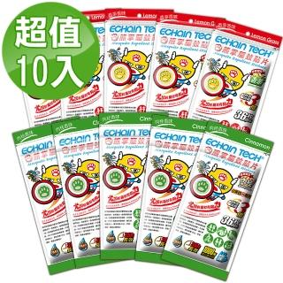 【ECHAIN TECH】熊掌超人PMD驅蚊貼片 -超值任選10包 共360片(購物狂歡節↘ 下殺1990)