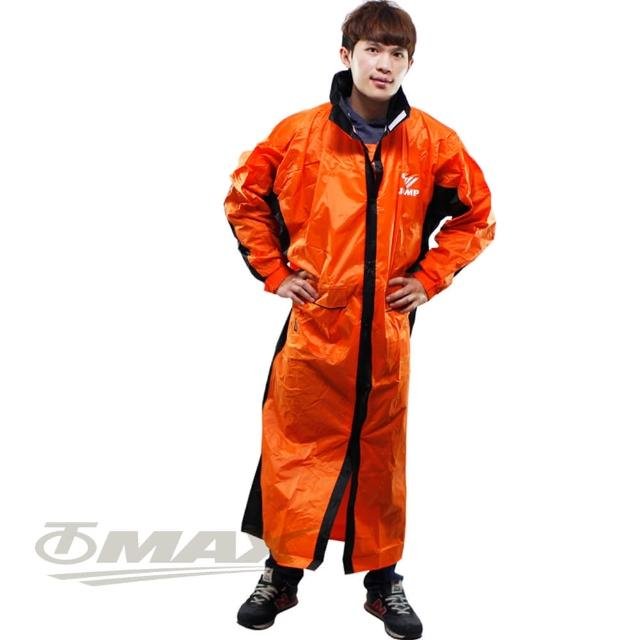 【JUMP】新二代新帥前開式休閒風雨衣-橘黑-超大5XL+通用鞋套(12H)