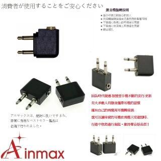 【Ainmax】飛機3.5mm耳機轉接頭(適用航空旅行)/