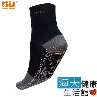 【恩悠數位】NU 能量無痕襪
