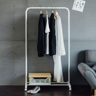 【完美主義】馬卡龍色系U型單桿衣架/曬衣架/吊衣架(三色可選)