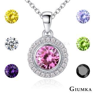 【GIUMKA】美鑽系列 幸福美滿  925純銀項鍊 精鍍白金 單個價格  MNS06075(Lucky 7 美鑽系列  銀色款)