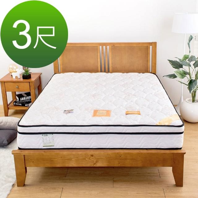 【Bernice】舒眠蜂巢式三線獨立筒床墊-3尺標準單人