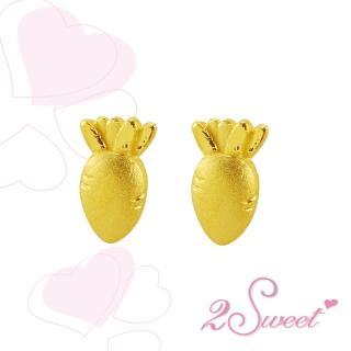 【甜蜜約定2sweet-ER224】純金耳針耳飾-約重0.32錢(純金耳針耳環)