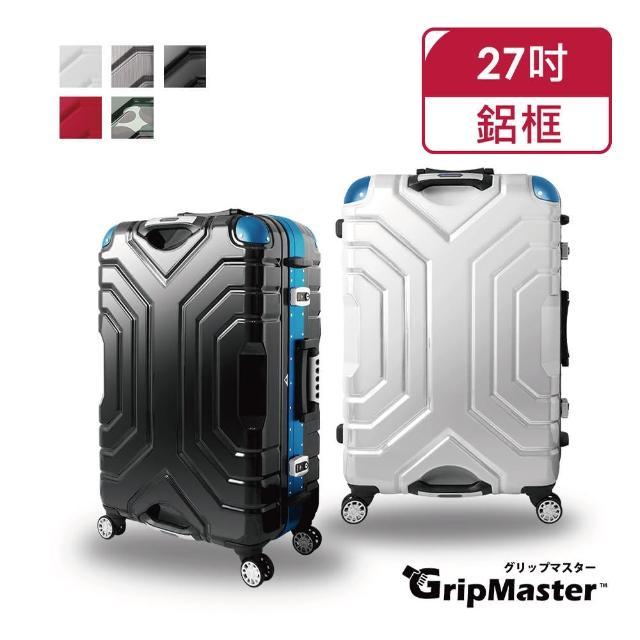 【A.L.I】日本GripMaster 27吋 王者霸氣超跑級雙把手硬殼鋁框行李箱/旅行箱 GM1330-67(4色可選)