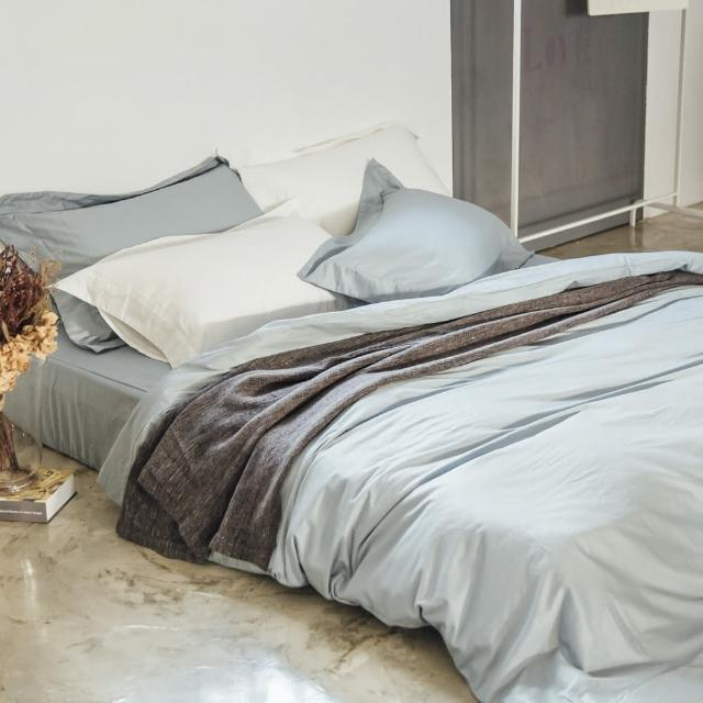 【LAMINA】純色-淺灰藍 精梳棉四件式被套床包組(雙人)