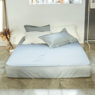 【LAMINA】純色-淺灰藍 精梳棉床包(單人)