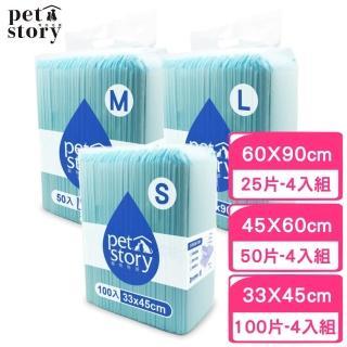 【寵物物語】JB 業務用寵物尿布〈經濟包〉(4包組)