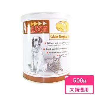 【Amazon 愛美康】天然犬貓用鈣磷粉 500g(NW-AM-04)