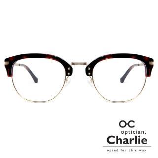 【Optician Charlie】韓國亞洲專利光學眼鏡OU系列(玳瑁 OU DE)