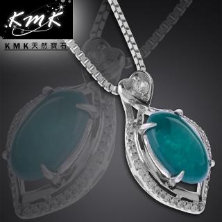 【KMK天然寶石】台灣藍寶(3.20克拉-項鍊)