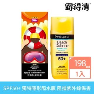 【Neutrogena露得清】海灘終極防護防曬隔離乳SPF 50+ PA+++(198ml)