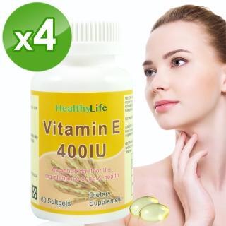 【Healthy Life加力活】優質生活維生素E膠囊 / 維他命E / Vitamin E(60顆*4瓶)