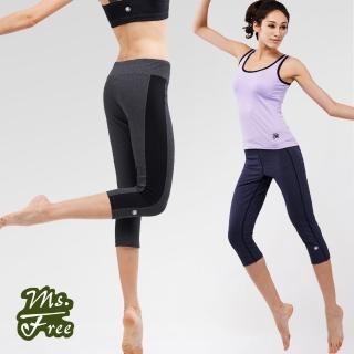 【Ms.Free】瑜伽Pro高階系列-機能型修身七分褲(健身/跳舞/路跑)
