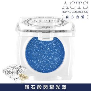 【ACTS維詩彩妝】魔幻鑽石光眼影 深海藍鑽D410