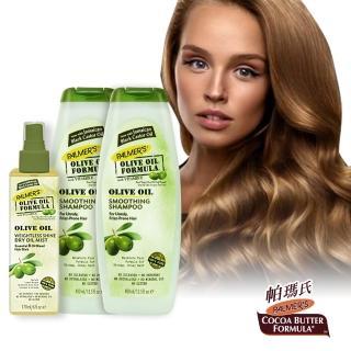 【PALMER'S帕瑪氏】天然橄欖菁華髮根強健清透油保養3瓶組(頭皮養護/毛鱗片專用)