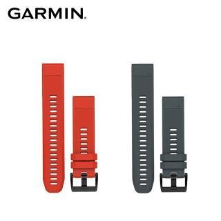 【GARMIN】QUICKFIT 22mm 矽膠原廠錶帶(fenix 5 專用)