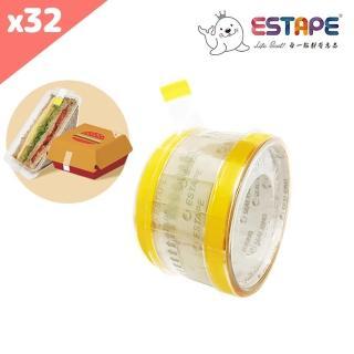 【ESTAPE】抽取式OPP封口透明膠帶|色頭黃|32入(14mm x 55mm/易撕貼)
