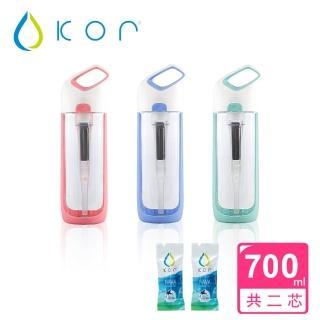 【美國KOR water】NAVA filter 隨身濾水瓶 彩漾瓶 700ml(一瓶二芯)