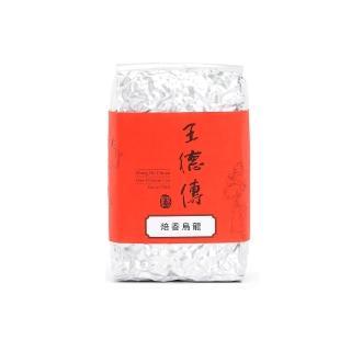 【王德傳】焙香烏龍150g