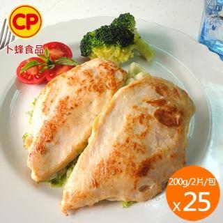 【卜蜂】醃漬去骨雞胸肉 25包組(200g/2片/包)