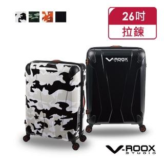 【Pantheon Plaza】V-ROOX AXIS 26吋 原創設計硬殼防爆雙層拉鍊可擴充行李箱 VR-59204(4色可選)
