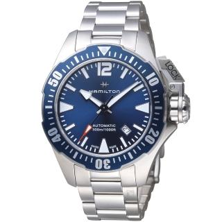 【Hamilton 漢米爾頓】卡其海軍系列蛙人腕錶(H77705145)