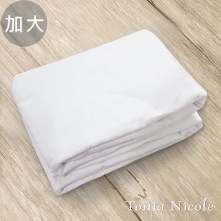 【Tonia Nicole東妮寢飾】竹纖床包式保潔墊(加大)