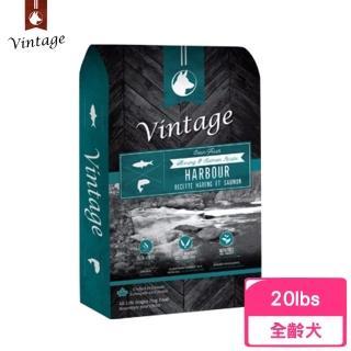 【Vintage 凡諦斯】天然鮮肉無榖寵物食品犬食-海宴鮮魚(鯡魚+鮭魚)20lbs/9.08kg